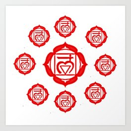 "RED SANSKRIT CHAKRA PSYCHIC WHEEL ""GROUND"" Art Print"