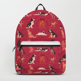 Year of the Dog Backpack