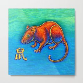 Chinese Zodiac Year of the Rat Metal Print