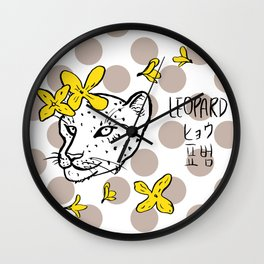 Leopard with Forsythia Wall Clock