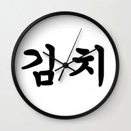 Korea Print With Kimchi Written In Korean Hangul Tee Wall Clock