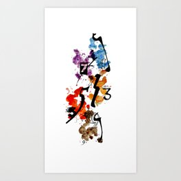 Typographic Number illustrations, watercolor,  3,4,5,7,9 by carographic Art Print