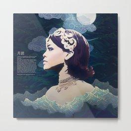 Rihanna as Japanese Deity Triptych (Tsukuyomi) Metal Print