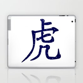 Chinese Year of the Tiger Laptop & iPad Skin
