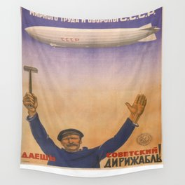 Vintage poster - CCCP Wall Tapestry