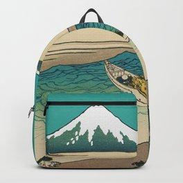 Tama River and Mount Fuji Backpack