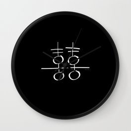 Double Happiness in Black - Minimal FS - by Friztin Wall Clock