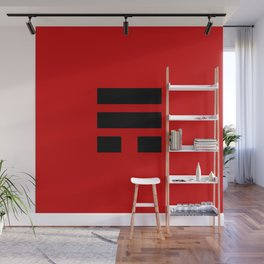 I Ching Yi jing - symbol of 巽 Xùn Wall Mural