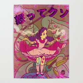 Alice F@!$%! Mad Poster