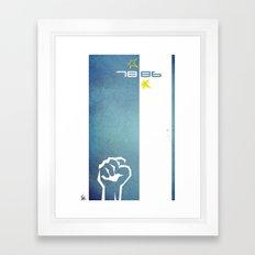 Argentina World Cup Framed Art Print