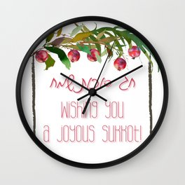Hag Sukkot Sameach - Happy Sukkot Jewish Holidays Art Wall Clock