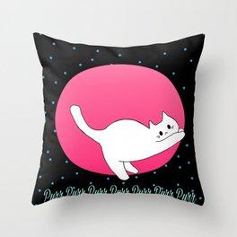 cats 622 Throw Pillow