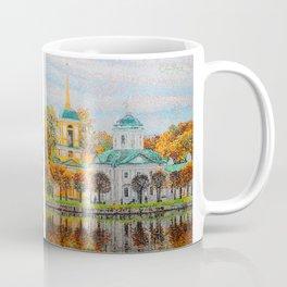 The Temple of the All-Merciful Saviour in the Park Kuskovo Coffee Mug