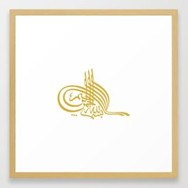 """""""In the name of God, the Most Gracious, the Most Merciful"""" Framed Art Print"""