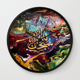 Subhanallah Oil Abstract Painting Wall Clock
