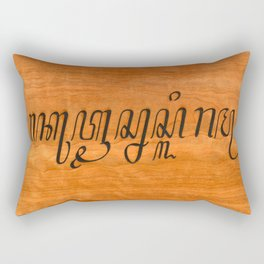 I Love You--in Javanese Rectangular Pillow