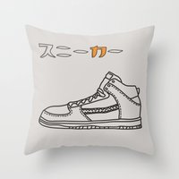 sneaker Throw Pillows featuring Sneaker by YTRKMR