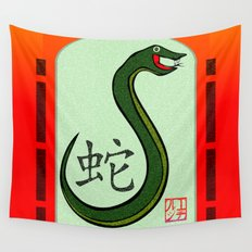 Year of the Snake (Smiling) Wall Tapestry