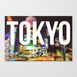 Tokyo - Cityscape Canvas Print