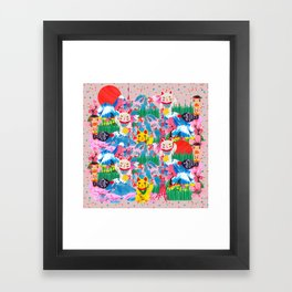 富士山 Fujisan Framed Art Print
