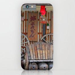 Japanese Old Backshop iPhone Case