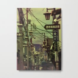 Wired City Metal Print