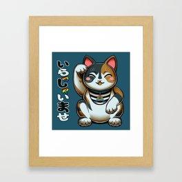 Maneki Neko Marron (Bare Version) Framed Art Print