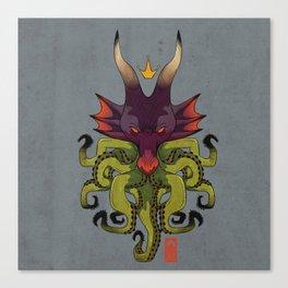 Glitcher Canvas Print