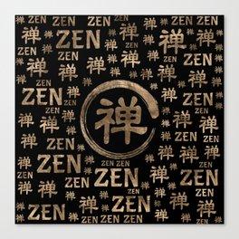 Enzo Circle Zen symbol and word pattern on black Canvas Print