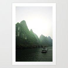 Li River II Art Print