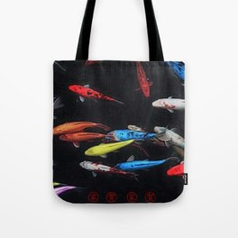 Chinese Symbols 'Peace & Family' Koi Pond Decorative Painting by Jeanpaul Ferro Tote Bag