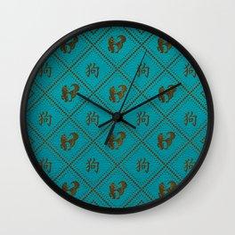 Year of the dog Chinese  Zodiac Symbols Wall Clock