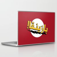 "bazinga Laptop & iPad Skins featuring ""BAZINGA!"" in Arabic — بازينقا! by Updula"