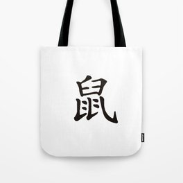 Chinese zodiac sign Rat Tote Bag