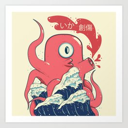 Cthulu has a Booboo Art Print