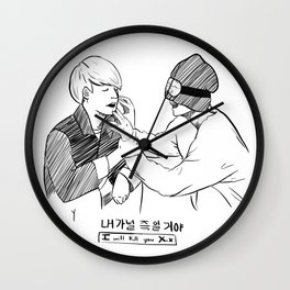 Beware Min Suga Wall Clock