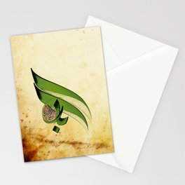 Arabic Calligraphy - Rumi - Light Stationery Cards