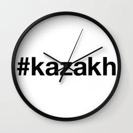 KAZAKH Hashtag Wall Clock