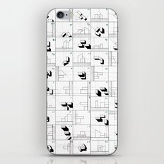 matrix iPhone & iPod Skin