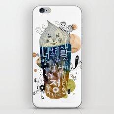 U & Me iPhone & iPod Skin