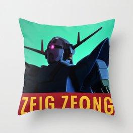 sieg zeong Throw Pillow