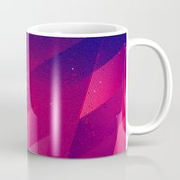 moon phase Mugs featuring Phase Shift by Richard Designs