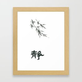 Silence - Zen art in Chinese Calligraphy & Painting Framed Art Print