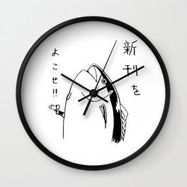 Japanese fish hold up Wall Clock