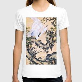Ito Jakuchu - Dead Wood And Eagle, Monkey - Digital Remastered Edition T-shirt