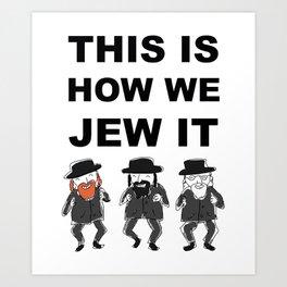 Funny Jewish Shirt | Hanukkah Shirt | Hebrew Shirt T-Shirts Art Print