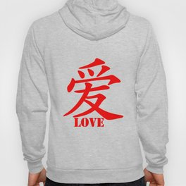 Chinese characters of Love Hoody
