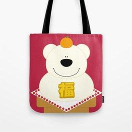 JAPANESE Tote Bag