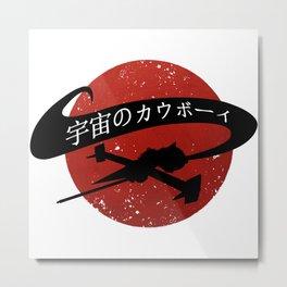 Space Cowboy - Red Sun Metal Print