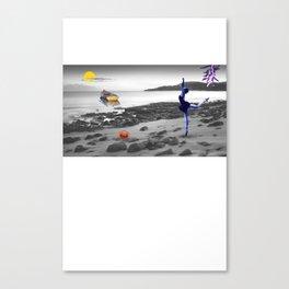 My World Canvas Print